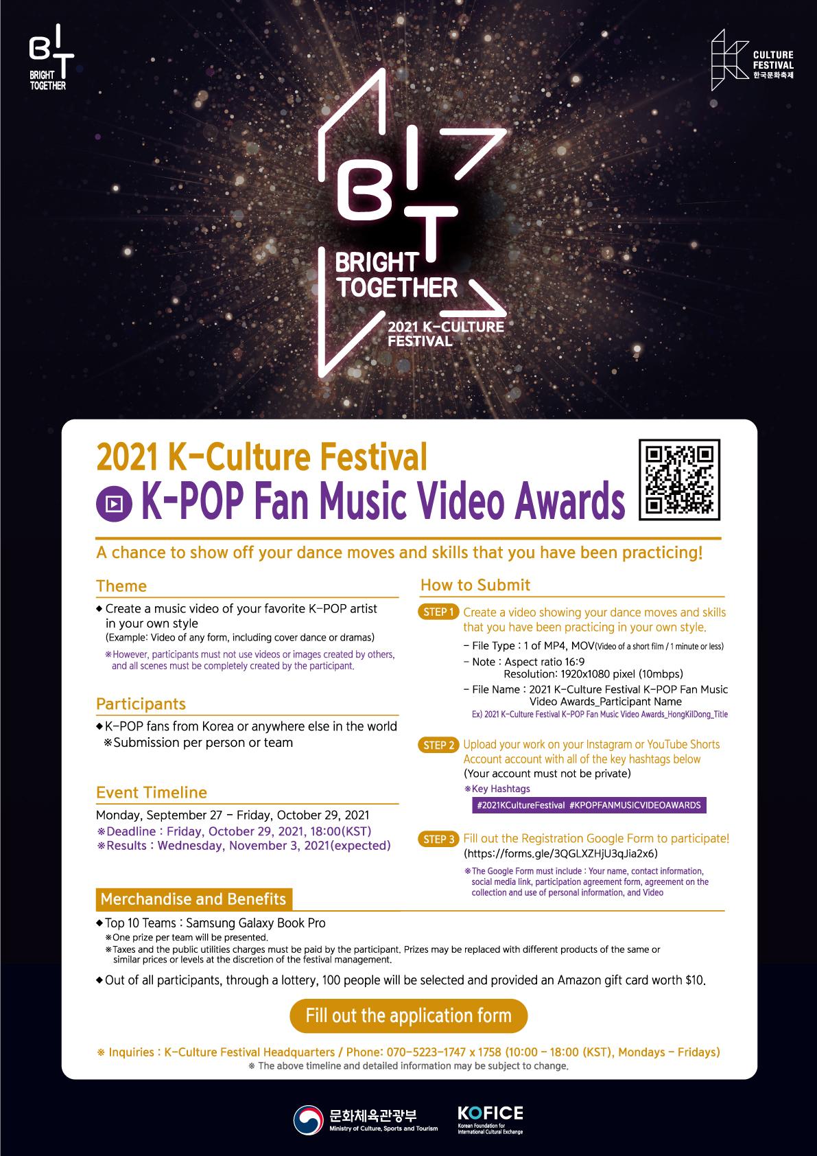 2021 K-Culture Festival K-Pop Music Video Awrads Announcement.jpg