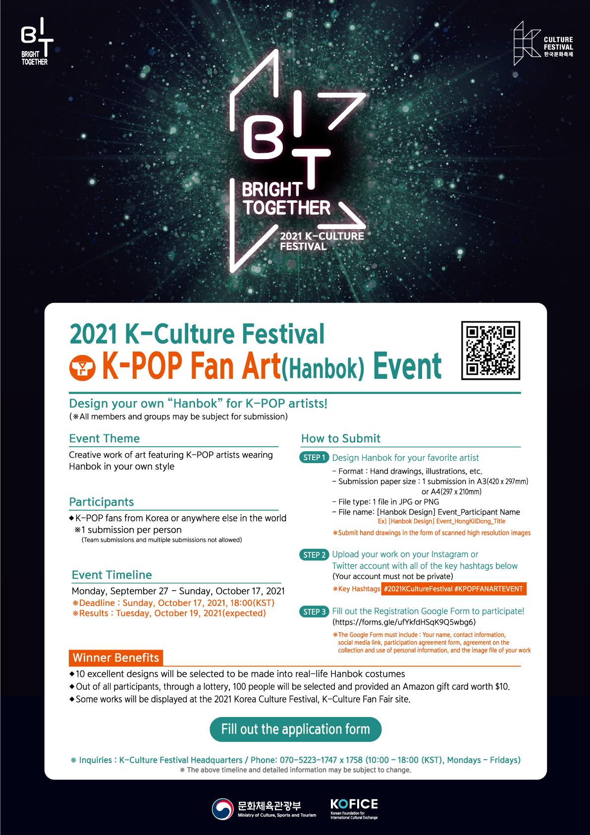 2021 K-Culture Festival 2021 K-Culture Festival K-POP Fan Art (Hanbok) Event Announcement.jpg